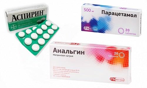 Анальгин, Парацетамол и Аспирин помогают быстро устранить симптомы простуды и гриппа, облегчить состояние после операции