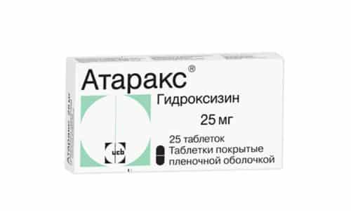 Атаракс оказывает выраженное седативное действие, имеет продолжительный период полувыведения
