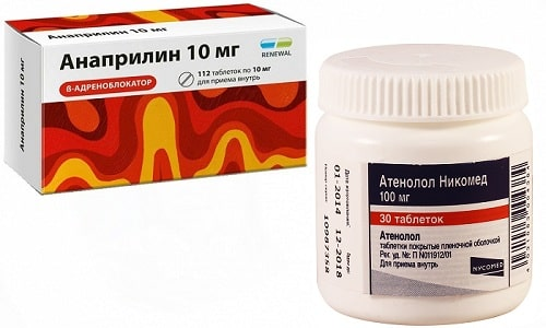 Для лечения гипертонии и аритмии часто применяют Анаприлин или Атенолол