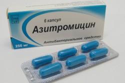 Азитромицин для лечения уреаплазмоза