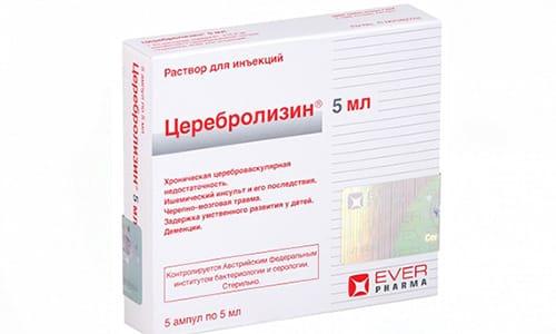Церебролизин беременным и кормящим женщинам назначается в особенных случаях