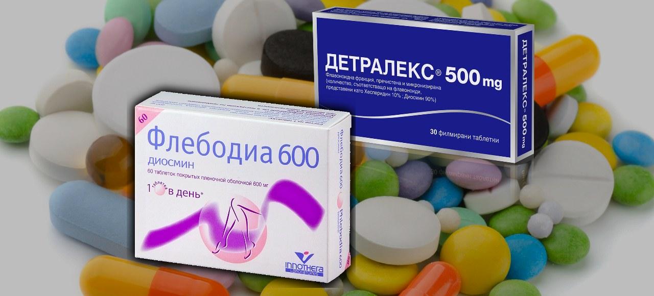 Флебодиа 600 или Детралекс