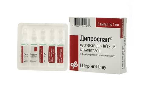Дипроспан провоцирует развитие таких побочных эффектов как повышение давления, сердечная недостаточность