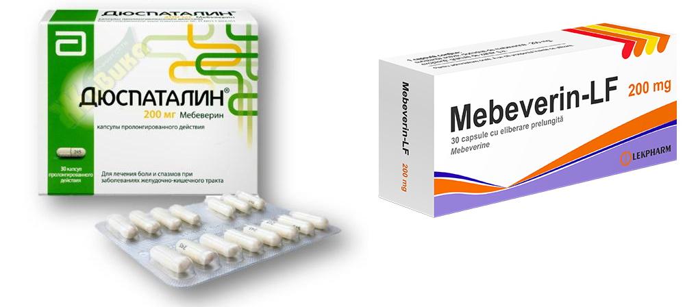 Дюспаталин или Мебеверин