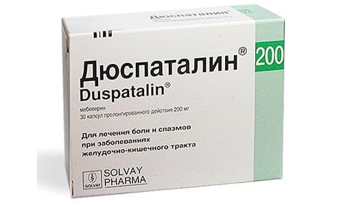 Если наблюдается болевой синдром в желудке и кишечнике, доктор выписывает Дюспаталин