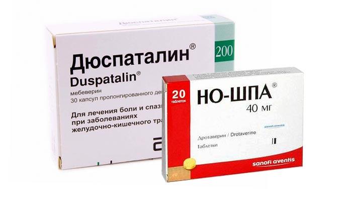 Дюспаталин и Но-шпа
