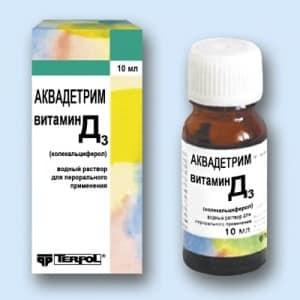 Витаминсодержащие добавки
