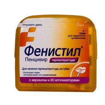 применения препарата фенистил