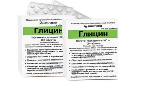 Глицин повышает умственную активность, активирует процессы торможения в ЦНС, избавляет от психоэмоционального напряжения