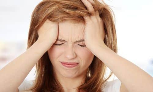 Нестерпимая головная боль