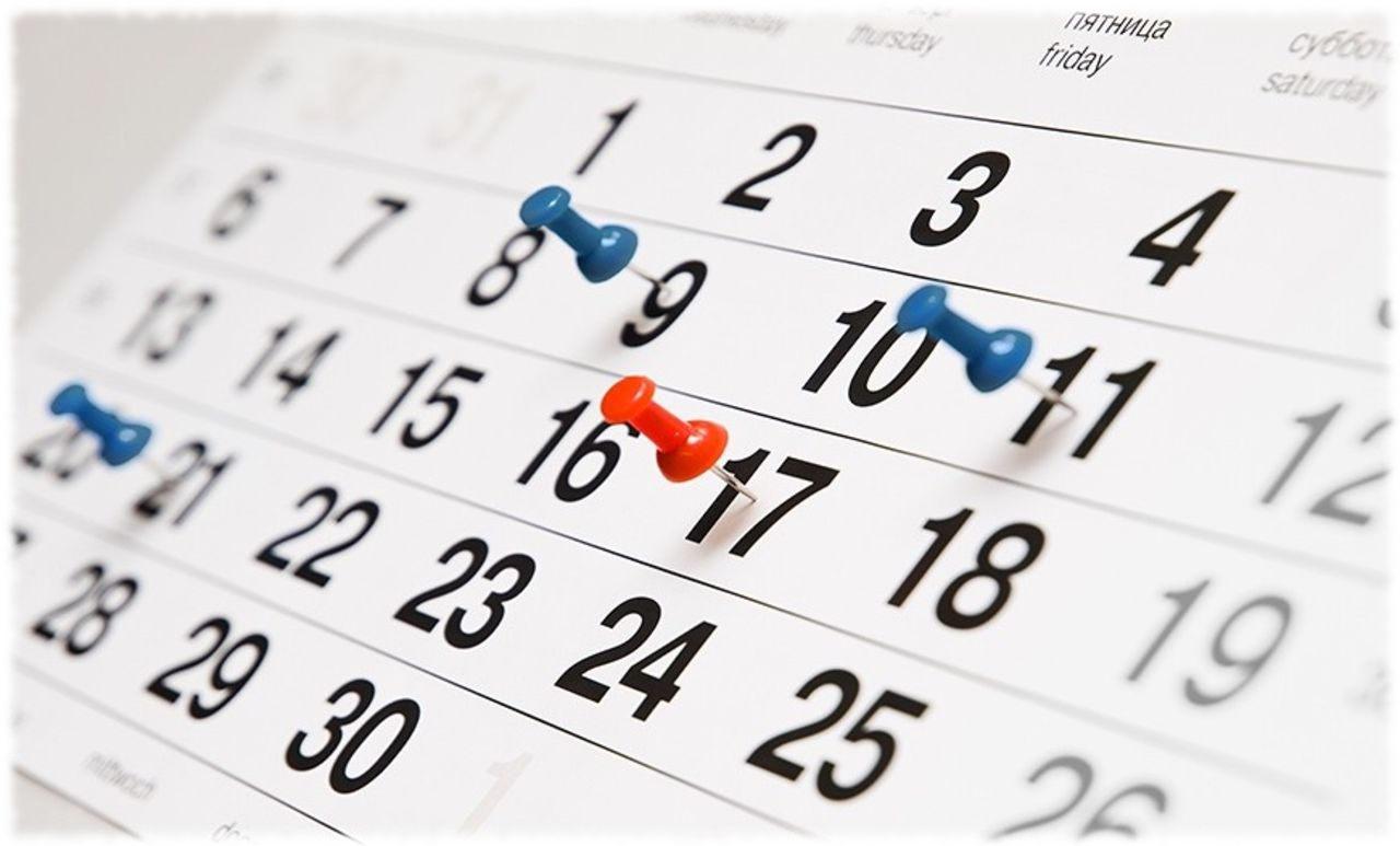 Диета на 7 или 14 дней