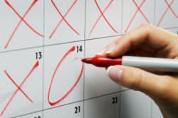 Ведение календаря