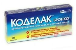 Коделак для лечения кашля