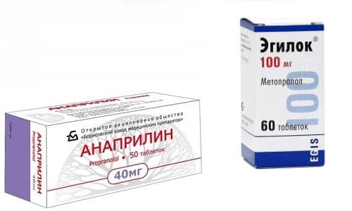 Анаприлин или Эгилок назначаются для лечения аритмии или нарушения частоты биения сердца
