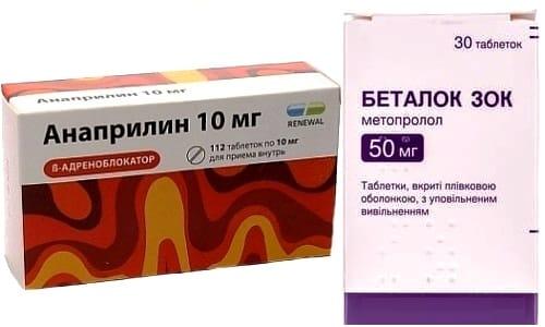 Анаприлин или Беталок ЗОК могут назначаться лечащим врачом во время терапии больных с гипертонией и нарушениями сердечного ритма