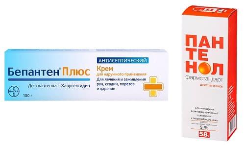 pantenol1 - Пантенол или бепантен что лучше для лица