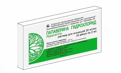 Папаверин снижает тонус и сократительную способность гладкой мускулатуры