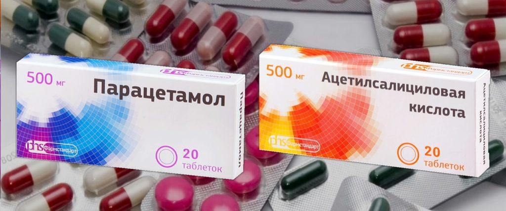 Парацетамол или Ацетилсалициловая кислота