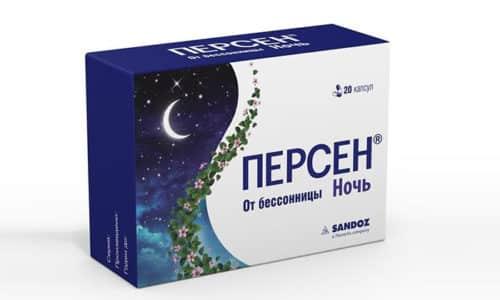 Персен cедативный препарат растительного происхождения, в состав которого входят несколько активных веществ: сухие экстракты валерианы, мяты и мелиссы
