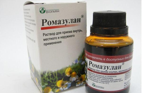 противомикробный и противовоспалительный препарат
