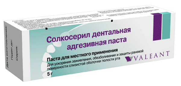 Солкосерил – адгезивная зубная паста