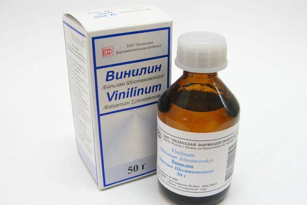 Винилин против стоматита