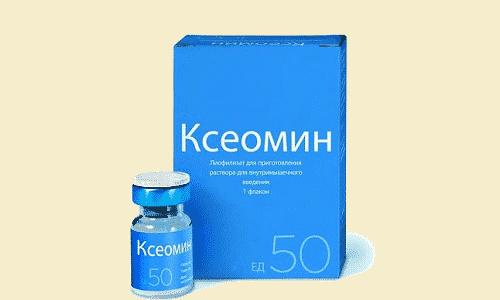 На фоне приема Ксеомина могут развиться: птоз, сухость глаз, мышечная слабость, головная боль, сыпь