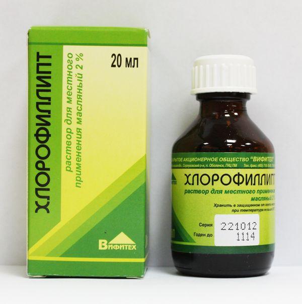 Хлорофиллипт против стоматита