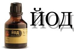 Польза йода при лечении насморка