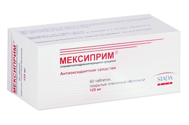 МЕКСИФИН И МЕКСИДОЛ: что лучше и в чем разница отличия составов, отзывы врачей