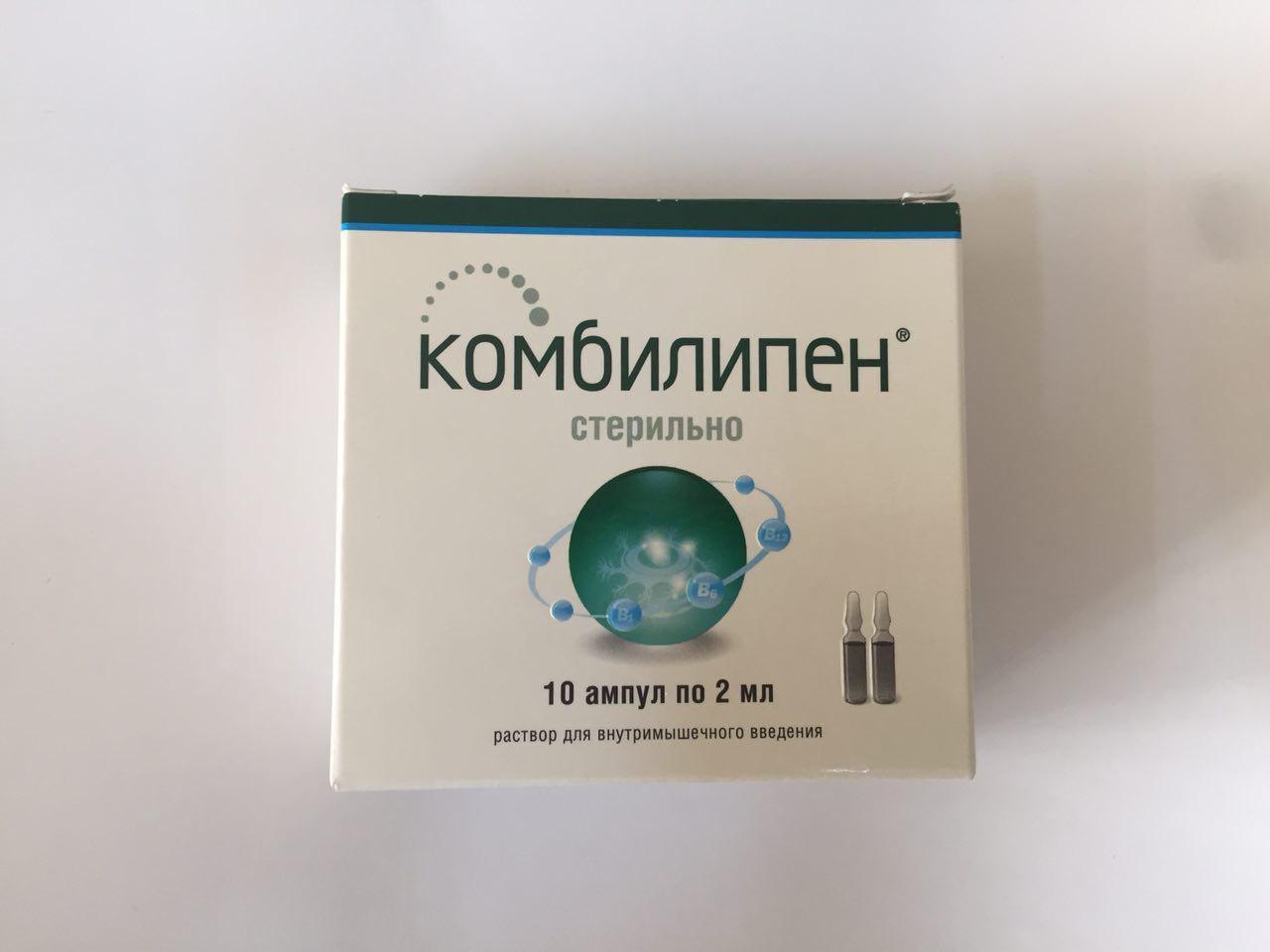 комбилипен