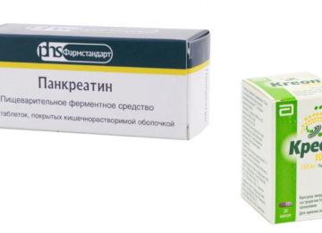 Сравнение Панкреатина и Креона