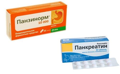 Панкреатин и Панзинорм